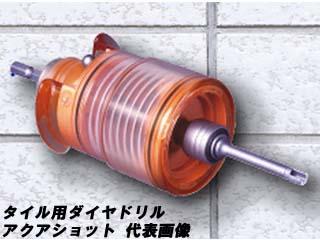 【AS040ST】 《TKF》 ミヤナガ タイル用ダイヤドリルアクアショットセット40mm ωο0