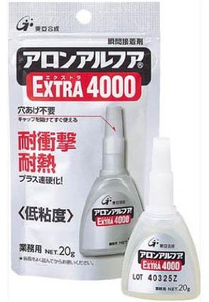 【アロンアルファ エクストラ 4000 20g】 《TKF》 東亞合成 20g 25個 ωο0