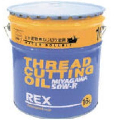 【183003】 《TKF》 レッキス工業 ネジ切リオイル 50W-R 16L (丸缶) ωο0