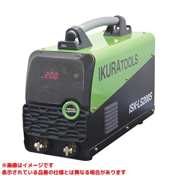 【ISK-LS200S (149569)】 《TKF》 育良精機 ライトアーク ωο0