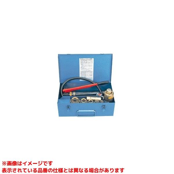 SH10B3 158899 《TKF》 ωο0 お歳暮 奉呈 手動油圧式パンチャーポンプ付3 マクセルイズミ