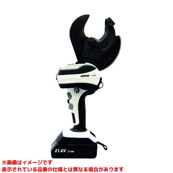 【S7-K50Y (423906)】 《TKF》 マクセルイズミ 充電式ケーブルカッタ ωο0