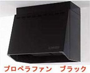 【ZRP60NBB12FKZ-E】 《TKF》 クリナップ 深型レンジフード(プロペラファン) 間口60cm 高さ60cm ブラック 換気扇・照明付 〔新品〕 ωδ2