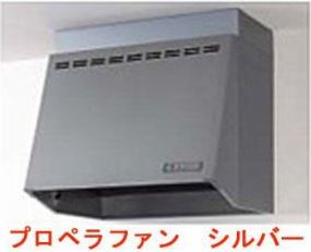 【ZRP90NBB12FSZ-E】 《TKF》 クリナップ 深型レンジフード(プロペラファン) 間口90cm 高さ60cm シルバー 換気扇・照明付 〔新品〕 ωδ2