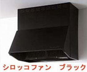【ZRS90NBC12FKZ-E】 《TKF》 クリナップ 深型レンジフード(シロッコファン) 間口90cm 高さ60cm ブラック 換気扇・照明付 〔新品〕 ωδ2