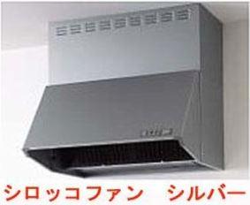 【ZRS60NBC12FSZ-E】 《TKF》 クリナップ 深型レンジフード(シロッコファン) シルバー 間口60cm 高さ60cm 換気扇・照明付 〔新品〕 ωδ2