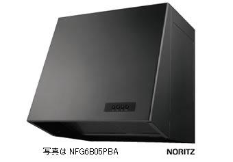 【NFG6B05PBA】 《TKF》 ノーリツ レンジフード プロペラファン ブーツ型 ブラック 60cmタイプ ωα0