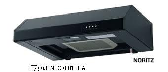【NFG7F01TBA】 《TKF》 ノーリツ レンジフード ターボファン 平型 ブラック 75cmタイプ ωα0