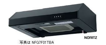 【NFG7F01TWH】 《TKF》 ノーリツ レンジフード ターボファン 平型 ホワイト 75cmタイプ ωα0