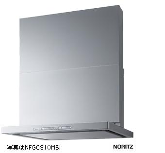 【NFG7S10MBAL】 《TKF》 ノーリツ レンジフード シロッコファン スリム型 ノンフィルター ブラック コンロ連動タイプ ダクト位置 左用 75cmタイプ ωα0