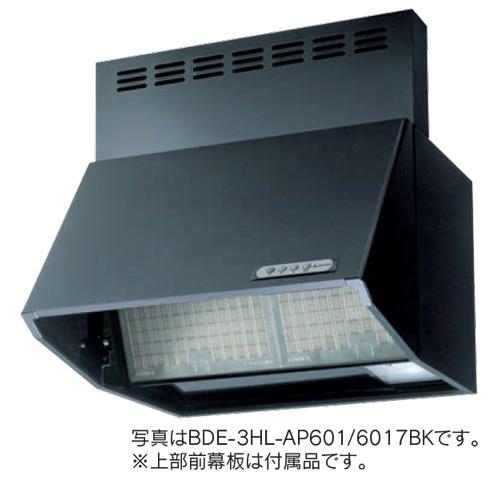 【BDE-3HL-AP751BK】 《TKF》 リンナイ レンジフード シロッコファン ブーツ型 ブラック ωα0
