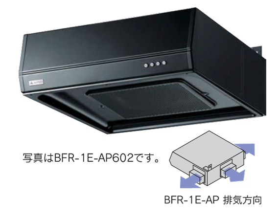 【BFR-1E-AP752BK】 《TKF》 リンナイ レンジフード ターボファン フラット型 ブラック ωα0