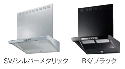 【EWR-3R-AP601BK】 《TKF》 リンナイ レンジフード シロッコファン クリーンフード ユニバーサルデザイン ファルコン型 ブラック ωα0