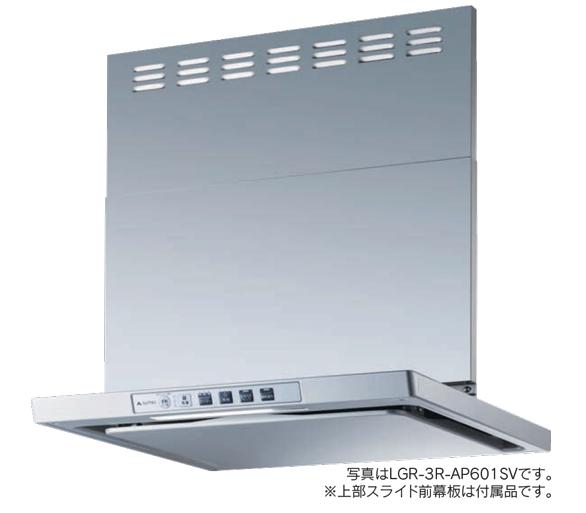 【LGR-3R-AP601BK】 《TKF》 リンナイ レンジフード シロッコファン クリーンフード ノンフィルター スリム型 ブラック ωα0