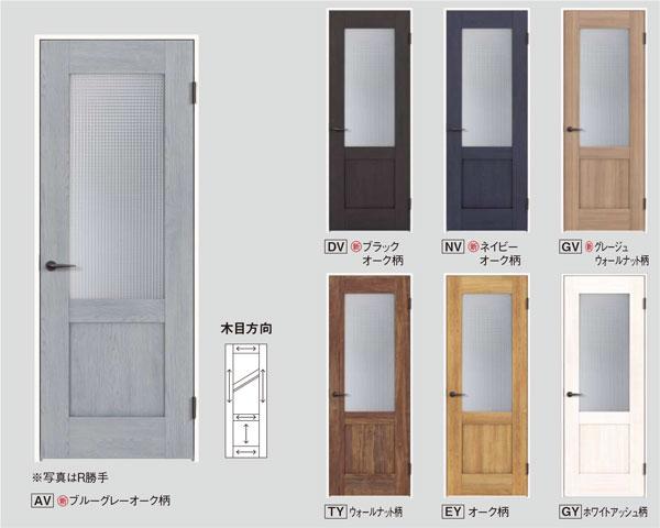 【XMJF1LG▽◆U6N71□】 《TKF》 パナソニック ベリティス ドア クラフトレーベル 上吊り引戸 2間4枚引違い ωκ0