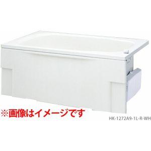 【HK-1172A9-1L-L/R】 《TKF》 ハウステック 浅型浴槽 HKシリーズ ヒーティングバス 一方全エプロン簡易脱着 ωα1