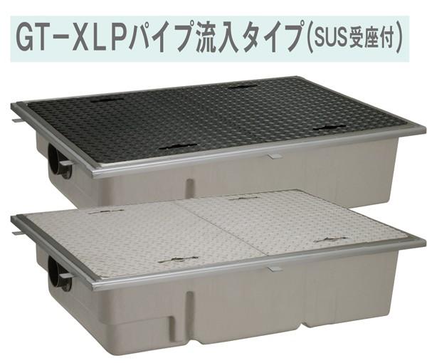 【GT-XL40P 鉄蓋 受座あり】 《TKF》 マエザワ GT-XLP グリーストラップ パイプ流入式 FRP製 超浅型 ωε1