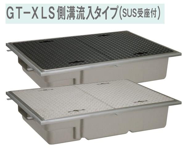 【GT-XL40S 鉄蓋 受座あり】 《TKF》 マエザワ GT-XLS グリーストラップ 側溝流入式 FRP製 超浅型 ωε1