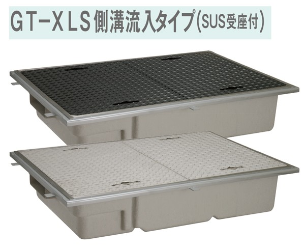 【GT-XL80S 鉄蓋 受座あり】 《TKF》 マエザワ GT-XLS グリーストラップ 側溝流入式 FRP製 超浅型 ωε1