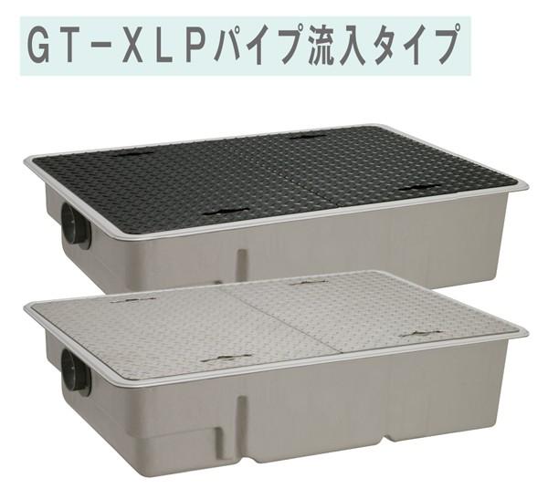 【GT-XL80P SUS蓋 受座なし】 《TKF》 マエザワ GT-XLP グリーストラップ パイプ流入式 FRP製 超浅型 ωε1