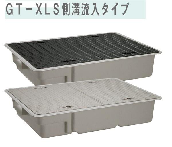 【GT-XL100S 鉄蓋 受座なし】 《TKF》 マエザワ GT-XLS グリーストラップ 側溝流入式 FRP製 超浅型 ωε1