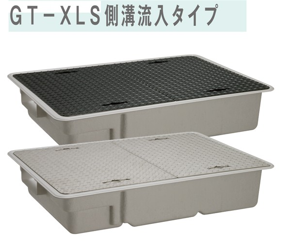 【GT-XL100S SUS蓋 受座なし】 《TKF》 マエザワ GT-XLS グリーストラップ 側溝流入式 FRP製 超浅型 ωε1