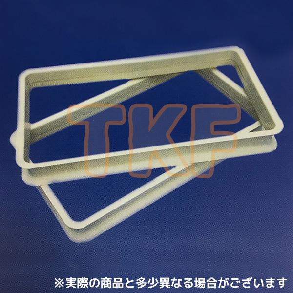 【FKN-6-100】 《TKF》 プレパイ工業 FRP製 グリーストラップ かさ上げ アジャスタータイプ 630用 ωλ1