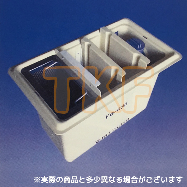 【FOR-840B】 《TKF》 プレパイ工業 FRP製 オイルトラップ パイプ流入地中埋設型(低勾配タイプ) ωλ1