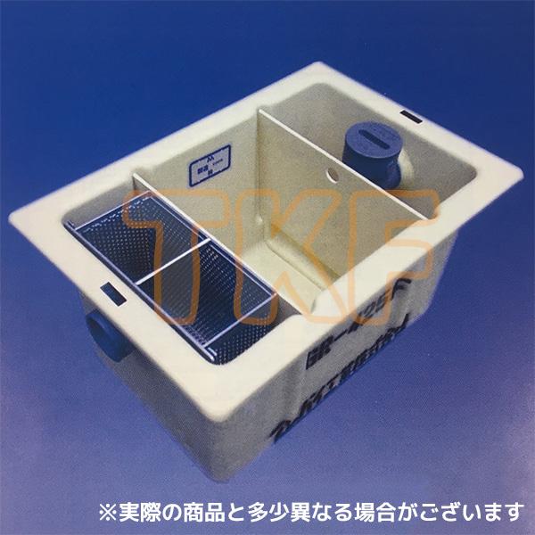 【GR-425F】 《TKF》 プレパイ工業 FRP製 グリーストラップ パイプ流入床置型(食器洗いシンク用) ωλ1