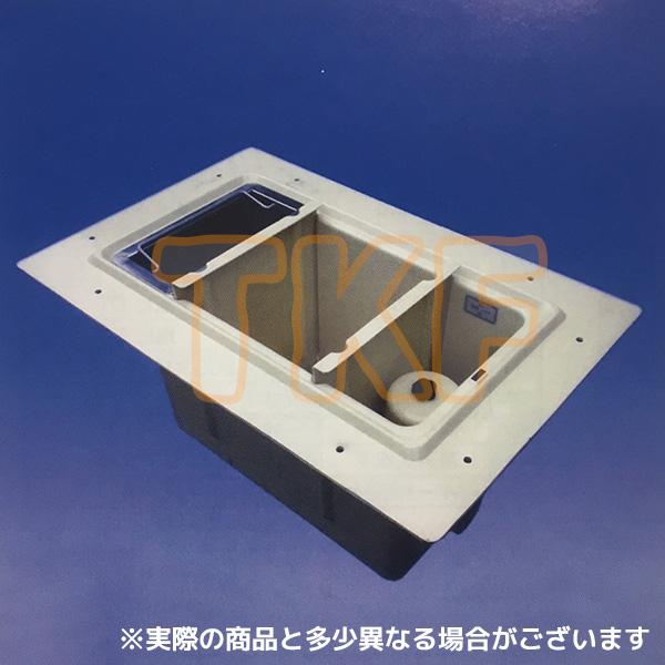 【P-735PH】 《TKF》 プレパイ工業 FRP製 グリーストラップ 側溝流入床吊り型 ωλ1