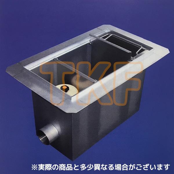 【S-1470PH】 《TKF》 プレパイ工業 SUS製 グリーストラップ 側溝流入床吊り型 ωλ1
