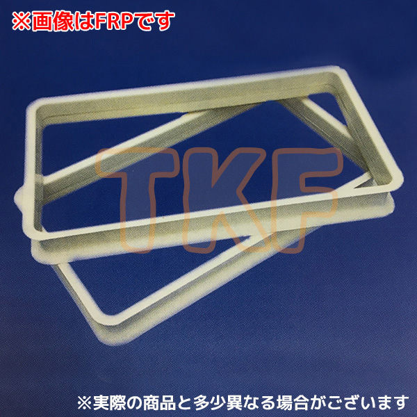 【SKN-8-150】 《TKF》 プレパイ工業 SUS製 グリーストラップ かさ上げ アジャスタータイプ 840用 ωλ1