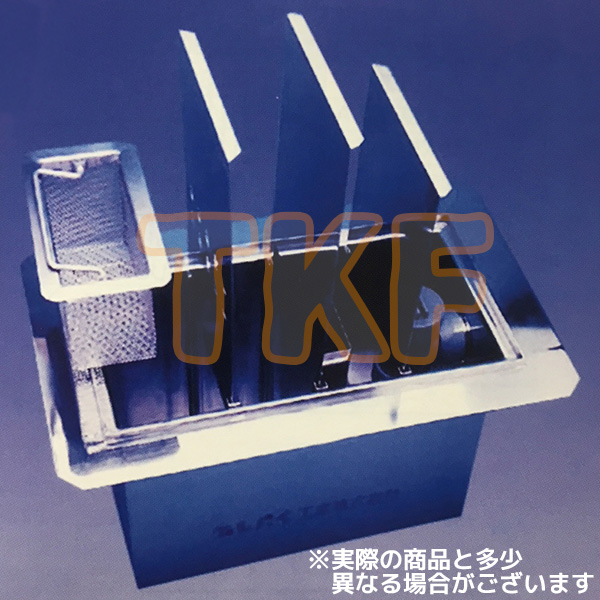 【SO-1470】 《TKF》 プレパイ工業 SUS製 オイルトラップ 側溝流入地中埋設型 ωλ1