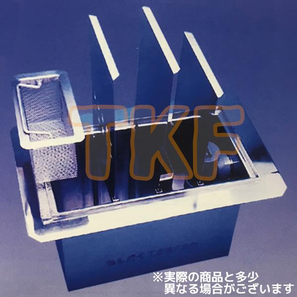 【SO-735】 《TKF》 プレパイ工業 SUS製 オイルトラップ 側溝流入地中埋設型 ωλ1