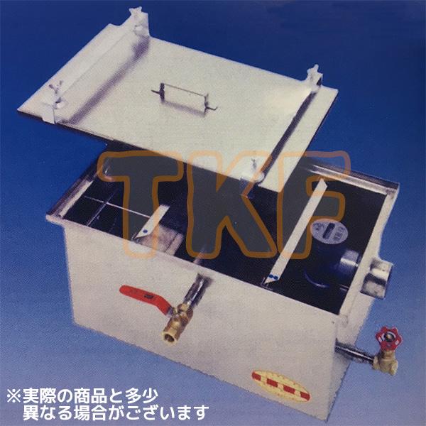 【SR-425F】 《TKF》 プレパイ工業 SUS製 グリーストラップ パイプ流入床置型(食器洗いシンク用) ωλ1