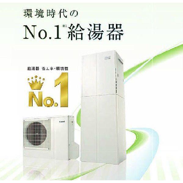 【リンナイ エコワン】 《TKF》 リンナイ ECO ONE エコワン シングルハイブリッドシリーズ ガス給湯器 一体50Lタイプ(S-シンプル50-L/R) 9000007 / 9000008 ωα1