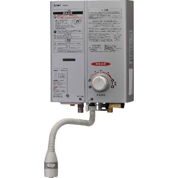 【RUS-V51YT (WH/SL)】 《TKF》 リンナイ ガス湯沸かし器 元止め式 ガス瞬間湯沸かし器 給湯器 湯沸器 瞬間給湯器 小型給湯器〔新品〕 ωα2
