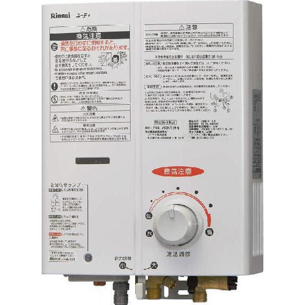 【RUS-V53YT (WH)】 《TKF》 リンナイ ガス湯沸かし器 (先止式) ガス瞬間湯沸かし器 給湯器 湯沸器 瞬間給湯器 小型給湯器〔新品〕 ωα0