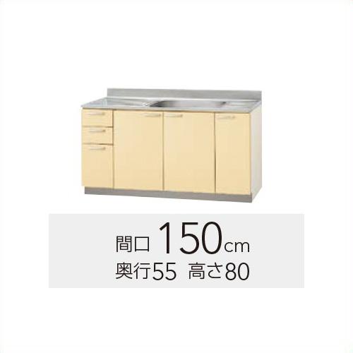 【K9Y-150M(R/L)】 《TKF》 クリナップ さくら 流し台 間口 15cm 高さ 80cm ωγ1