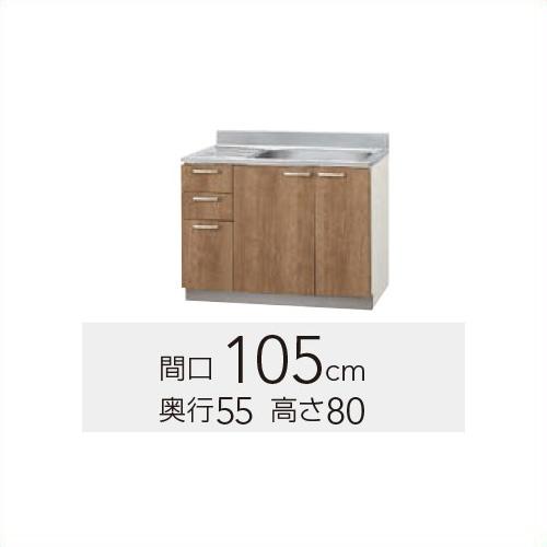 【S4B-105M(R/L)】 《TKF》 クリナップ すみれ 流し台 間口 105cm 高さ 80cm ωγ1