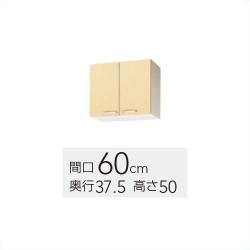 【WK9Y-60】 《TKF》 クリナップ さくら ショート吊戸棚 間口 60cm 高さ 50cm ωγ1