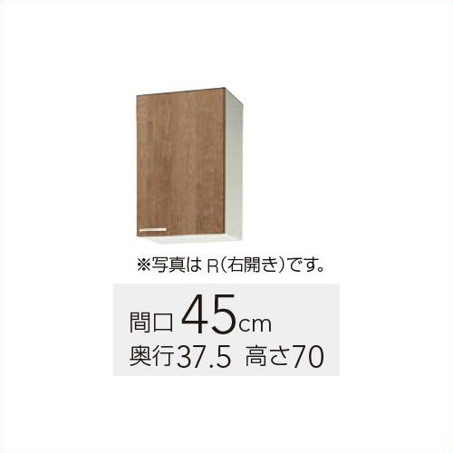 【WS4B-45M(R/L)】 《TKF》 クリナップ すみれ ミドル吊戸棚 間口 45cm 高さ 70cm ωγ1