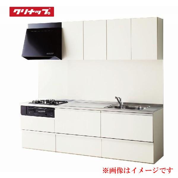 【ラクエラ コンフォートシリーズ】 《TKF》 クリナップ システムキッチン I型 間口225cm スライド収納 標準仕様 TUシンク ωγ1