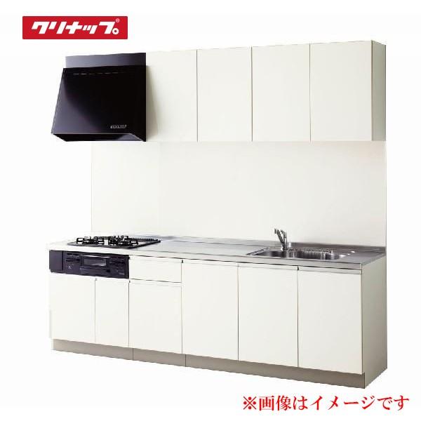 【ラクエラ シンシアシリーズ】 《TKF》 クリナップ システムキッチン I型 間口240cm 開き扉 標準仕様 TUシンク ωγ1