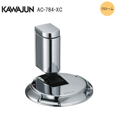 床と扉下部の隙間は10~20mmまでの対応となります \P5倍クーポン配布 送料無料 KAWAJUN AC-784-XC ドアキャッチャー クローム 高い素材 誕生日プレゼント ドアストッパー 戸当り ※取寄せ品※ カワジュン 河淳 室内 開き扉 ドア