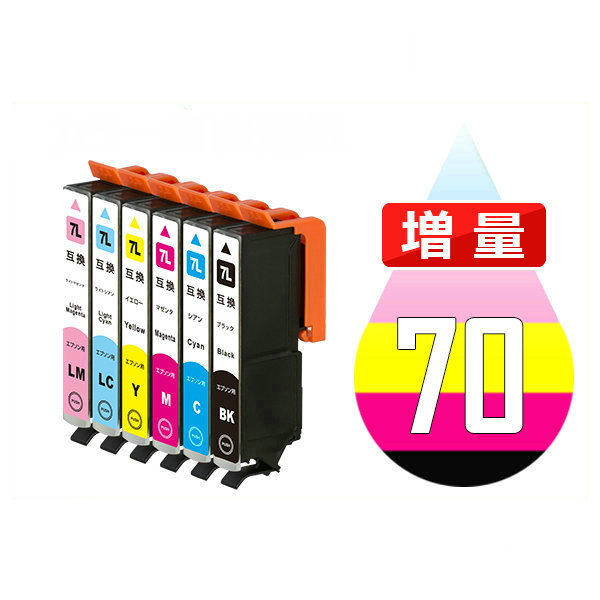 EP社 互換インク IC6CL70L 増量版 インクカートリッジ IC70 20個セット 増量 自由選択 通販 激安 ICBK70L ICC70L ICM70L ICY70L ICLM70L EP-905A EP-805AR EP-805A EP-775AW EP-775A EP-806AW EP-806AB ICLC70L EP-306 EP-706A 直営限定アウトレット EP-776A EP-805AW