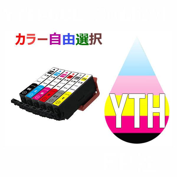 YTH YTH-6CL 30個セット ( 自由選択 YTH-BK YTH-C YTH-M YTH-Y YTH-R YTH-GY ) EP社 EP-10VA