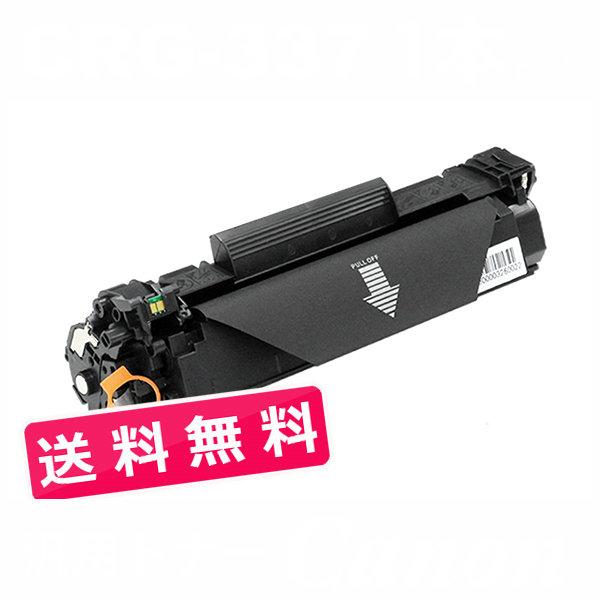 crg-337 crg337 ( トナー337 ) キャノン互換トナーcrg-337 (1本セット送料無料 ) Canon Satera MF216n MF222dw MF224dw MF226dn MF229dw( 汎用トナー )