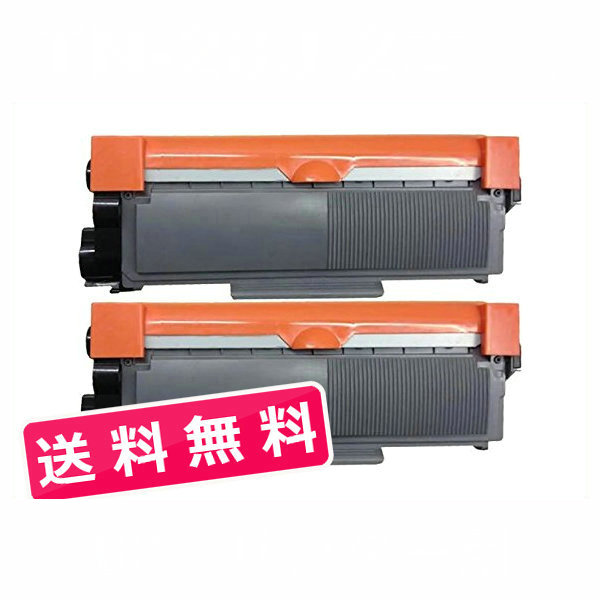 BR 無料サンプルOK tn-28j :HL-L2365DW HL-L2360DN HL-L2320D DCP-L2520D DCP-L2540DW MFC-L2720DN MFC-2740DW FAX-L2700DN 3年間安心保証付 ブラザー互換 2本 トナーカートリッジ MFC-L2740DW HL-L2365DW 送料無料 TN-28J セット 0824カード分割 2020 新作 DR-23J