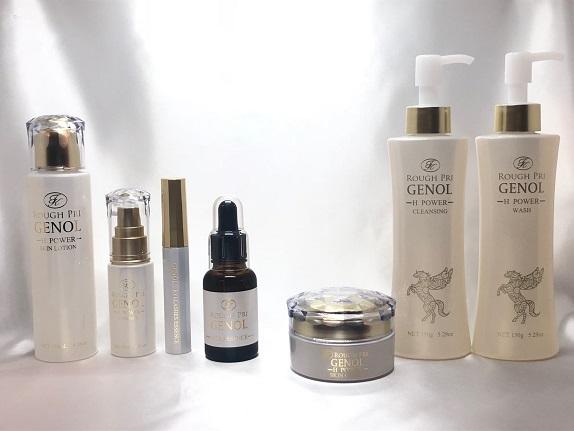 次世代スキンケアセット クレンジングオイル・洗顔フォーム・ビタミンC美白美容液・人幹細胞配合目元まつ毛美容液・人幹細胞配合美容液・化粧水・保湿クリーム